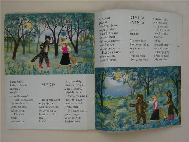 Ivica i marica - 1 1
